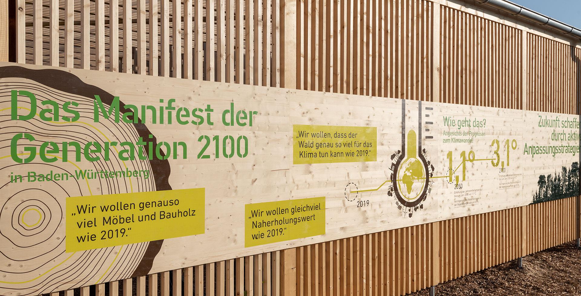 Außenansicht Auftritt Forst BW auf der Bundesgartenschau 2019
